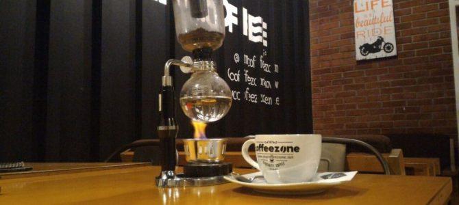 Tempat minum kopi sambil ngobrol santai di Coffeezone