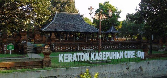 Wisata Budaya dan Sejarah di Cirebon, Jawa Barat