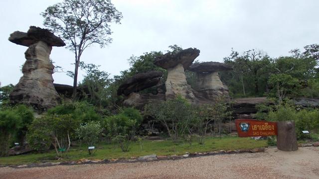Wisata di Taman Nasional Pha Taem, Thailand