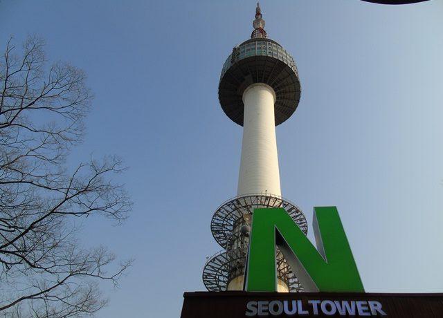 Namsan Tower, Korea Selatan